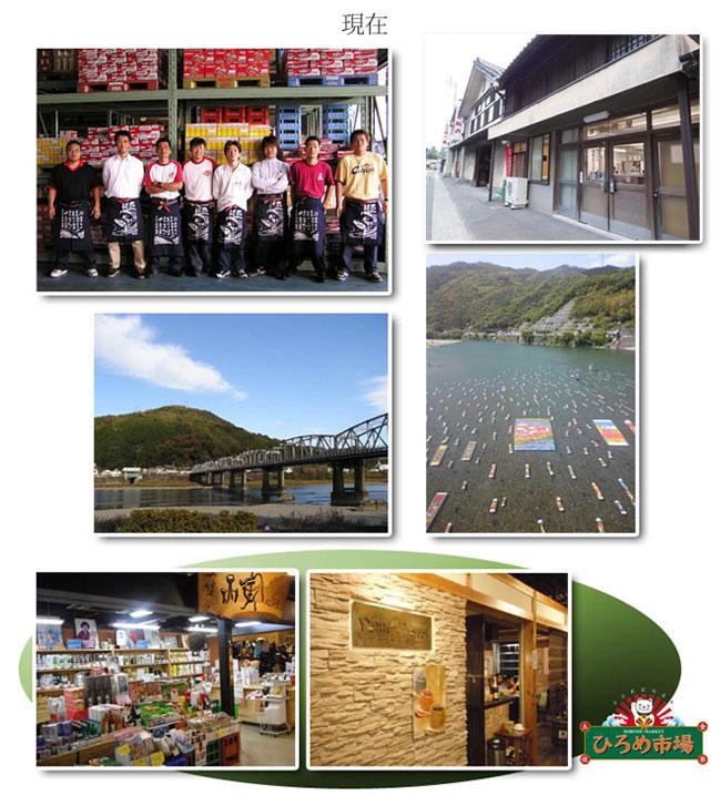 西岡寅太郎商店 写真