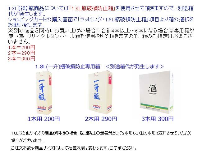 破損防止箱 令和改訂版